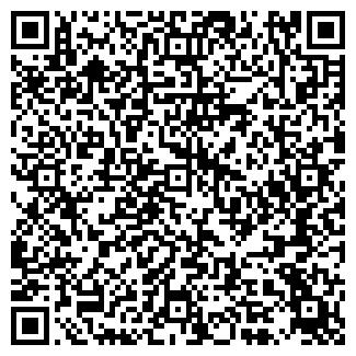 QR-код с контактной информацией организации ComputerService