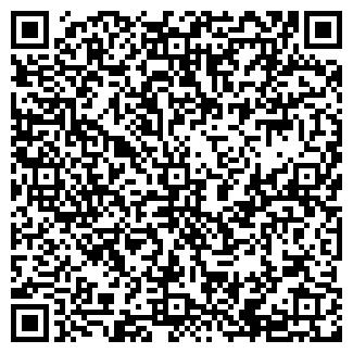 QR-код с контактной информацией организации нотик