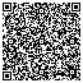 """QR-код с контактной информацией организации Частное предприятие ИП """"Рахимов"""""""