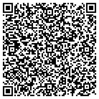 QR-код с контактной информацией организации NeeD