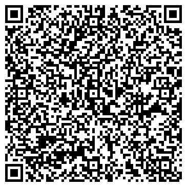 QR-код с контактной информацией организации Общество с ограниченной ответственностью Компания «EasyTech»