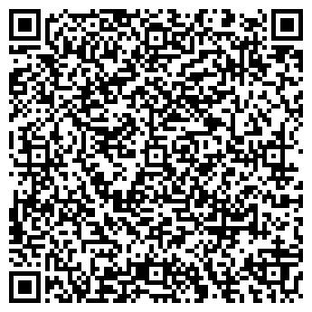 QR-код с контактной информацией организации ТОО A-System Group