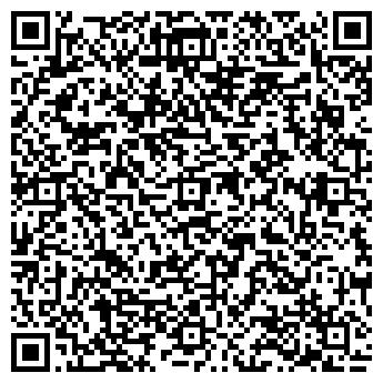 QR-код с контактной информацией организации Спец Комп