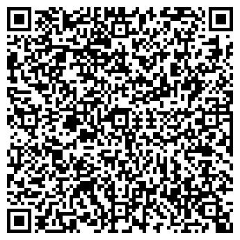 """QR-код с контактной информацией организации ТОВ """"Статус-М"""""""