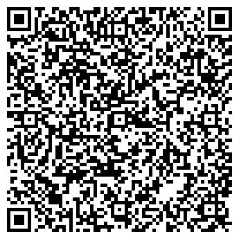 QR-код с контактной информацией организации Health & Beauty