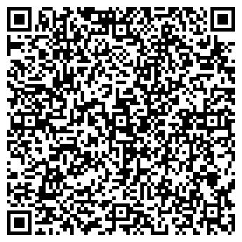 QR-код с контактной информацией организации ОДС № 60
