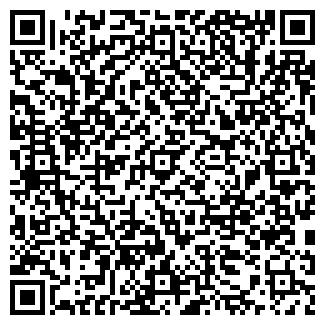 QR-код с контактной информацией организации Жилкомсервис