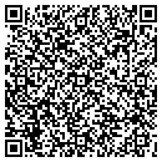 QR-код с контактной информацией организации ушуров