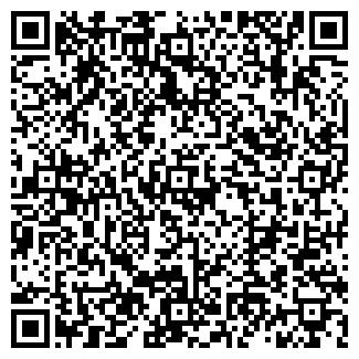 """QR-код с контактной информацией организации """"ASTANA PC CENTER"""""""