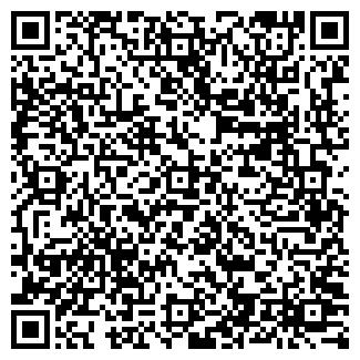 QR-код с контактной информацией организации ADM.ASTANA