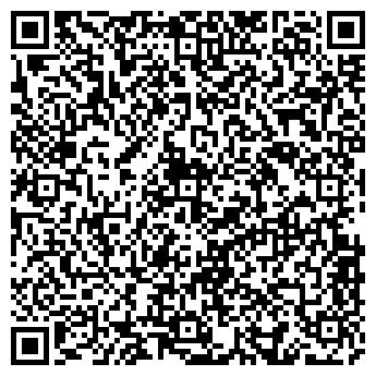 QR-код с контактной информацией организации Частное предприятие MaVi Computers