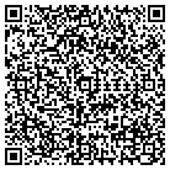 """QR-код с контактной информацией организации ип""""Шарипова А.Б"""""""
