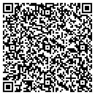 QR-код с контактной информацией организации Artur