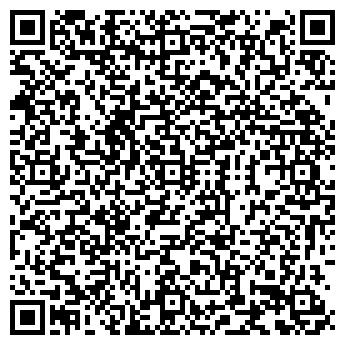QR-код с контактной информацией организации ИТ специалист