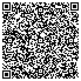 QR-код с контактной информацией организации Общество с ограниченной ответственностью ООО «Фолдинг»