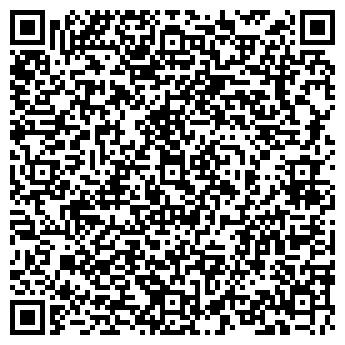 """QR-код с контактной информацией организации ООО""""Принтеквордс"""""""