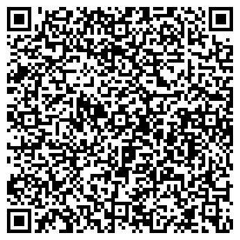 QR-код с контактной информацией организации Ноутсервис