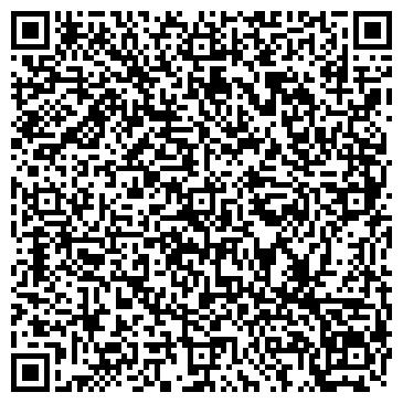 QR-код с контактной информацией организации ИП Тиличенко А.В.