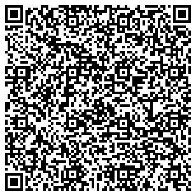 """QR-код с контактной информацией организации Общество с ограниченной ответственностью ООО """"Транспортная компания СТАТУС"""""""