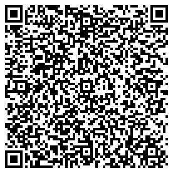 """QR-код с контактной информацией организации ТОВ """"Сервис"""""""
