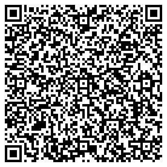"""QR-код с контактной информацией организации ООО """"ПО """"СПЕЦТРАНС"""""""