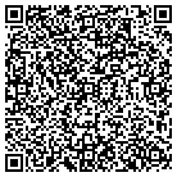 """QR-код с контактной информацией организации ООО """"НАЙС"""""""