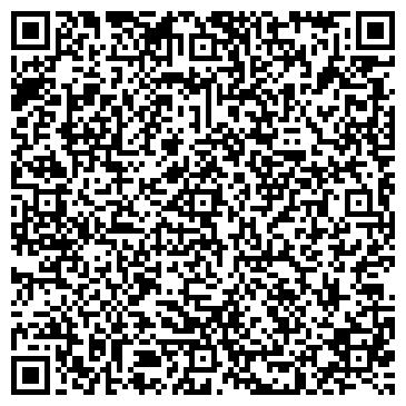 """QR-код с контактной информацией организации ЧЛ """"Компьютерный-Мастер"""""""