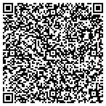 QR-код с контактной информацией организации Компьютерный-Сервис