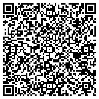 QR-код с контактной информацией организации Акавита