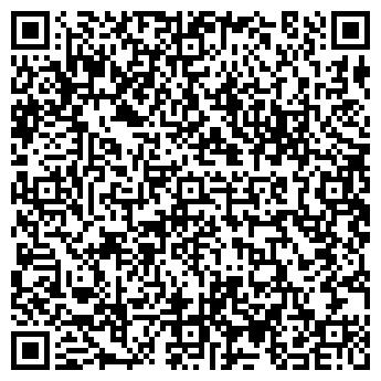 QR-код с контактной информацией организации Brand Name, ТОО