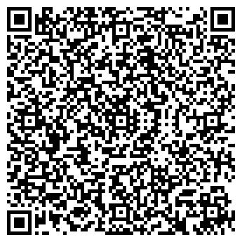 QR-код с контактной информацией организации ЧП «АНТИКВАР»