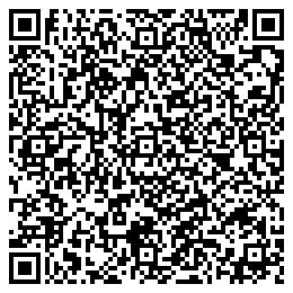 QR-код с контактной информацией организации ИП Есьман