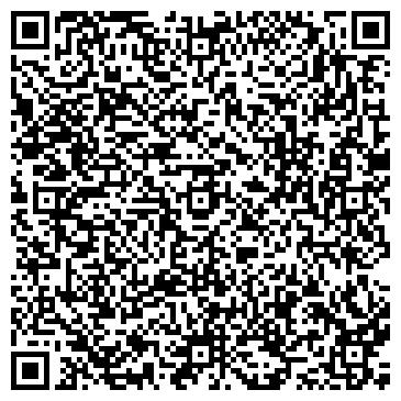 """QR-код с контактной информацией организации Общество с ограниченной ответственностью ООО """"ПроектСтальМонтаж"""""""