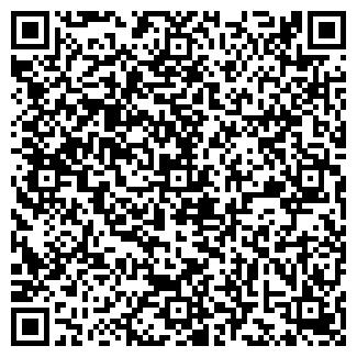 QR-код с контактной информацией организации ИП Клюй
