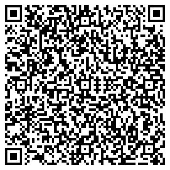 QR-код с контактной информацией организации УП «Аквавижион»