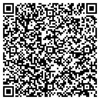 QR-код с контактной информацией организации Гипс Хит