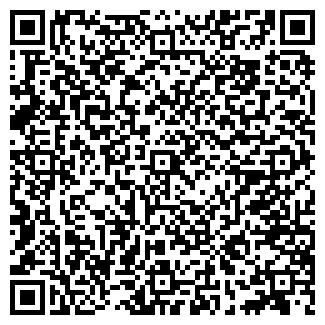QR-код с контактной информацией организации Совместное предприятие Makz.art