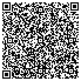 QR-код с контактной информацией организации ОДС № 61