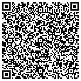 """QR-код с контактной информацией организации Другая ИП """"Камоцкий"""""""