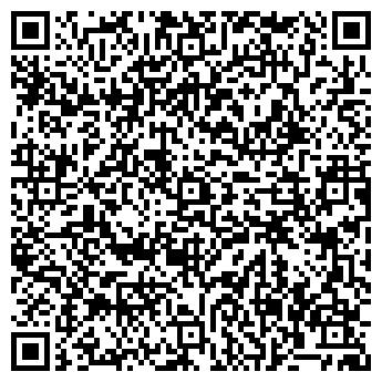 QR-код с контактной информацией организации ИП Лоншаков МГ