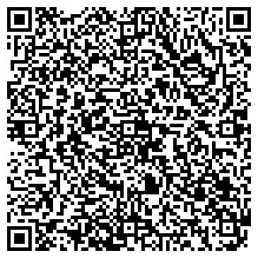 QR-код с контактной информацией организации Интернет-магазин strazik.shop.by