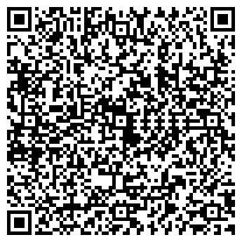 QR-код с контактной информацией организации ИП Чистый П. В.