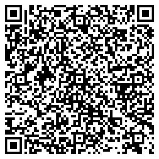 QR-код с контактной информацией организации ИП Криворот