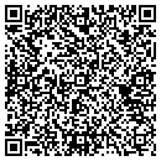"""QR-код с контактной информацией организации """"Декор"""""""