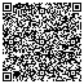 QR-код с контактной информацией организации Ти_миди