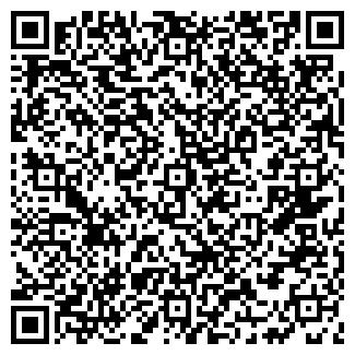 QR-код с контактной информацией организации ЧУП «Партнер»