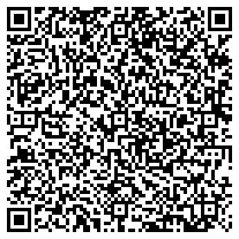 QR-код с контактной информацией организации ИП «Драгель Н.А.»