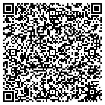 QR-код с контактной информацией организации ИП А.В Наумик