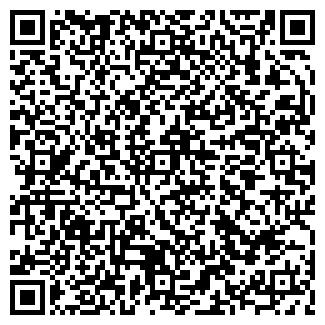 QR-код с контактной информацией организации ООО «Арт-р»