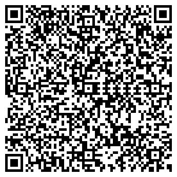 QR-код с контактной информацией организации Чуп Науменко